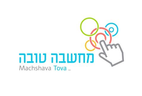 לוגו מחשבה טובה