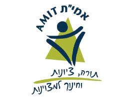 logos_amit