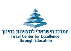 logos_excellence