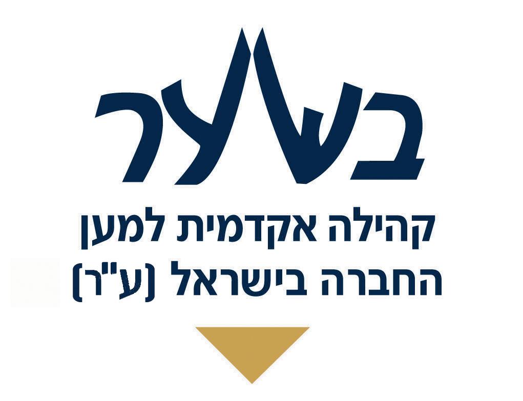bashaar