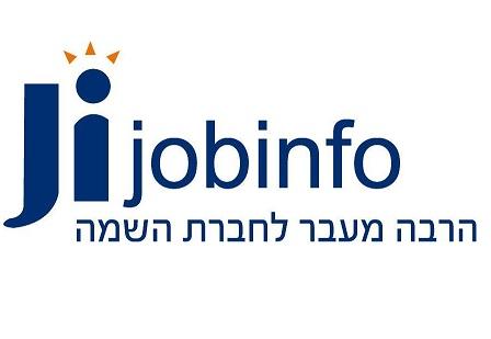 jobinfo