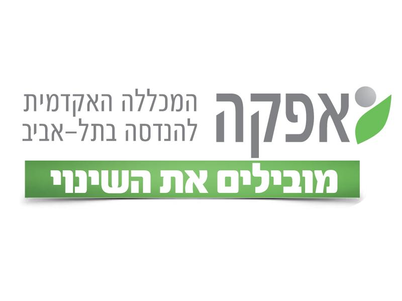 logo afeka new
