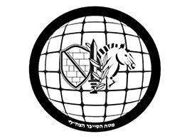 logos_מטה_הסייבר