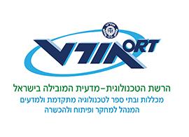 logos__נ_ץ_¿_ר