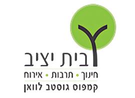logos__ס_ש_¬__ש___ש_ס