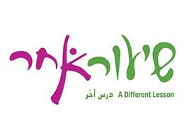 logos____ש___ץ_¿__נ_ק_¿