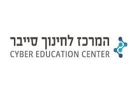 המרכז לחינוך סייבר