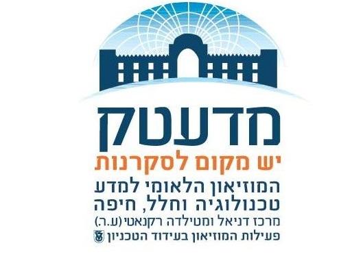 Madatech-logo (2)