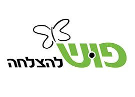 logos____ץ__