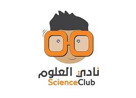 science club logo (2)